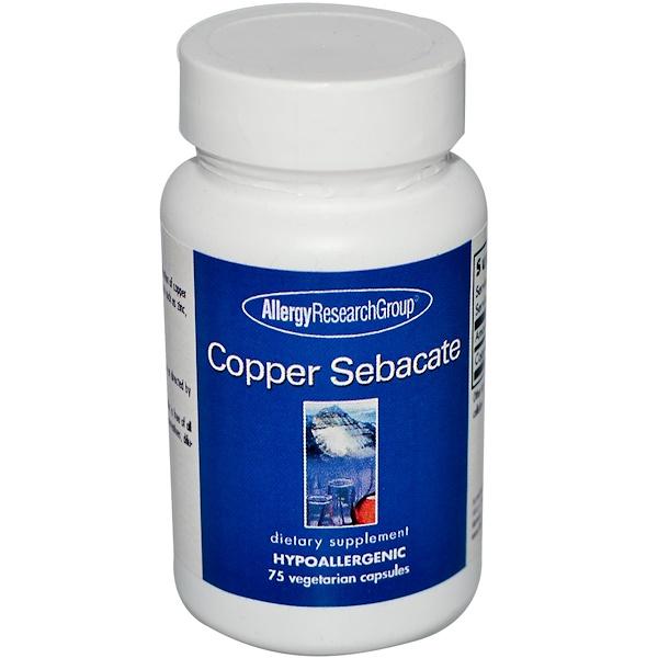 allergy copper cebacate - Copper Sebacate 75 Veggie Caps - Allergy Research Group