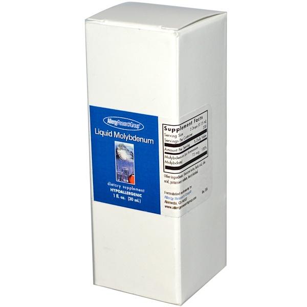 allergy molybdenum - Liquid Molybdenum (30 ml) - Allergy Research Group